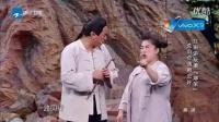 欢乐喜剧人模仿_喜剧总动员第一季第7期_笑傲江