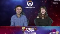 1246 vs EHOME ImbaTV 守望先锋 打擂王 BO3  12.20