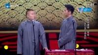 上海电视台欢乐喜剧人_喜剧总动员第一期评价