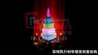 风行利华-新式蛋糕+圣诞树!