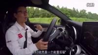 汽车评估师兼职招聘_cc新车评_最专业的汽车评测