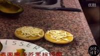 【壹苦烘焙】美味烘焙 南瓜花样吃 蔬菜沙拉