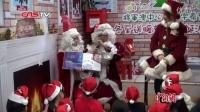 香港人冬至迎圣诞:见到圣诞老人好开心