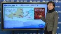 第二章 中国的自然环境 8、黄河的治理