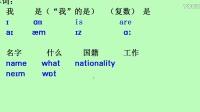 新概念英语 英语音标 英语语法入门 英语口语 中小学英语教学6