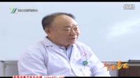 泗水县人民医院副院长王孟祯讲解老年人中医养生保健相关知识