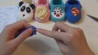 米多麻麻手工坊 第18节 宝宝鞋鞋底钩织方法二_标清