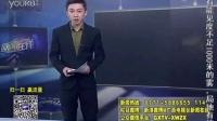 广西:举报毒品违法犯罪最高可获奖励50万元