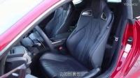 yyp车评宝骏630_二手车评估师发展_汽车评测视频下载