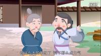 儿童故事精选_愚公移山 儿歌大全qo69