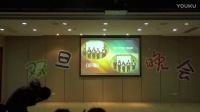 阿里巴巴商学院第九届团委学生会2016双蛋晚会——《吓嗨》