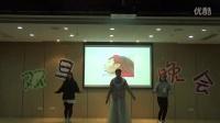 阿里巴巴商学院第九届团委学生会2016双蛋晚会——《你不知道的白蛇传》