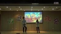阿里巴巴商学院第九届团委学生会2016双蛋晚会——十佳歌手表演