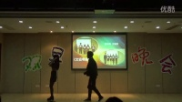 阿里巴巴商学院第九届团委学生会2016双蛋晚会——《文宣电视台》