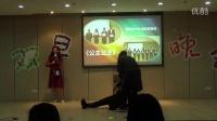 阿里巴巴商学院第九届团委学生会2016双蛋晚会——《公主公主》