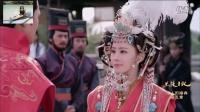 兰陵王妃 宇文邕迎娶阿史那公主 清锁受暴击悲伤逆流成河