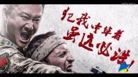 《战狼2》吴京片场发飙,痛斥张翰耍大牌,后悔没找彭于晏!