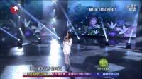 楊钰瑩《想起你的好》(東方衛視舞林大會20120401期)