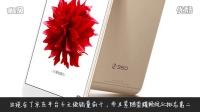 360N4S登千元机排行榜第二