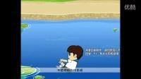 flash动画宣传片-中小学生安全宣传片