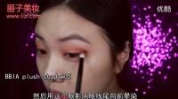 2016如何学化妆视频Wengie 3款眼线让妆容风格随意切换 如何化淡妆__