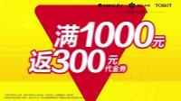 格力51促销广告成片