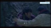 《鬼吹灯之精绝古城》电视剧全集08集预告片