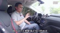 G新车评网试驾东南DX3视频