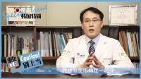 【整容别上当】韩国医生 吴原硕——当开眼角和鼻子同时进行时..../医生说