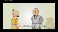 惠施的大葫芦-蔡志忠动画之庄子