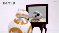 星球大战BB-8