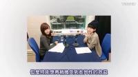 【JolFamily字幕组】广播 naderaji 第21回 - 嘉宾南条爱乃