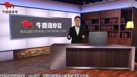 牛股涨停 股票筹码分析 股票K线技术分析 个股推