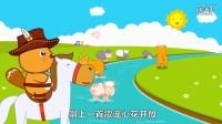 贝瓦儿歌小燕子儿童歌曲视频大全100首