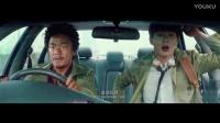 《唐人街探案》王宝强 刘昊然被陈赫追