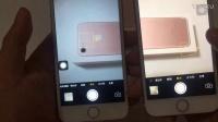 iPhone7怎么辨别真假?苹果7鉴别真伪的方法