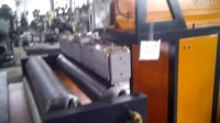 XYPE 1200-bubble film co-extrusion line