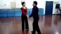 拉丁舞曲慢四步交谊舞