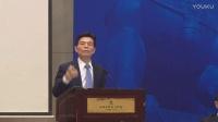 2016反恐论坛——河南财经政法大学主办刑事司法学院承办.《2》