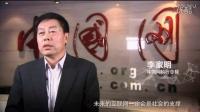 火锅英雄 凌辰看电影 唐人街探案 俞凌雄 创业分子