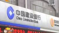 """衡水枣强警方破获""""北京赛车""""网络赌博案"""
