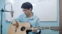 民谣吉他初级中级教程1--吉他的分类,材质,吉他部位名称,如何选购吉他,弹奏姿势