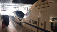 D24次列车驶入沈阳北站