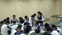 高一心理辅导课解密—破译职业密码-山东省威海市第二中学