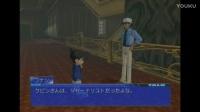 【蓝羽】《名侦探柯南:大英帝国的遗产》第08期