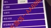 微信玩排雷红包软件-扫雷软件