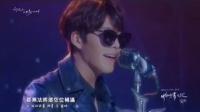 金宇彬演唱《任意依恋》 的《我脑海中的照片》