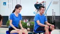 《奔跑吧兄弟》20141010:中国版跑男欢乐首播