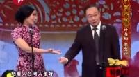 来自台湾的美女相声演员,不一样的味道,一样的搞笑!
