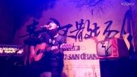 张志辉原创歌曲《关心别人快乐自己》吉他弹唱现场